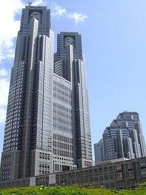 правительственное здание в Токио