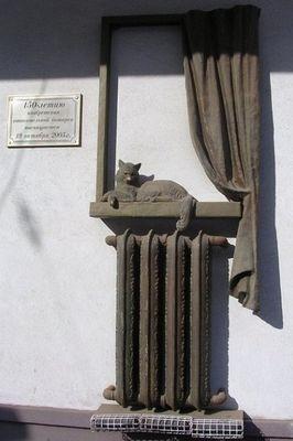 Памятник батарее центрального отопления. Самара.