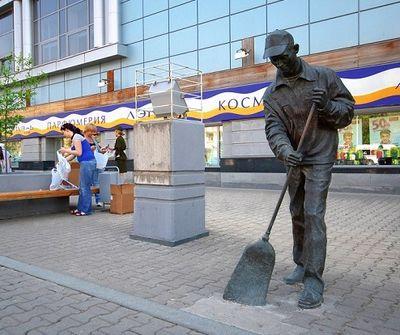 Памятник дворнику. Уфа