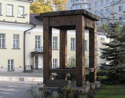 Памятник табурету. Москва.
