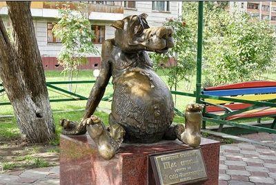 Памятник счастью. Томск.