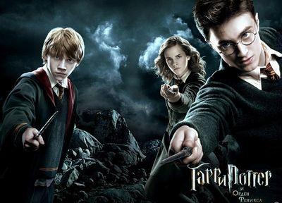 Гарри Поттер в Уотфорде