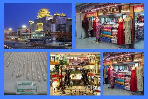 шоп туры в Пекин