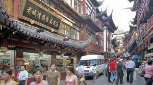 рынок Яболу в Пекине